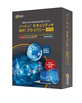 【Amazon.co.jp限定】500本限定 ノートン セキュリティ プレミアム (最新) | 18ヶ月 3台版 + Wifiプライバシー1年3台バンドル版 | Win/Mac/iOS/Android対応