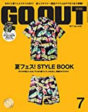 GO OUT (ゴーアウト) 2017年 7月号 [雑誌]