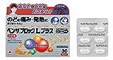 【指定第2類医薬品】ベンザブロックLプラス 30錠 ※セルフメディケーション税制対象商品