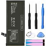 【BlueSea】 iPhone 6 専用 工具付き 互換バッテリー 国内正規PSE認証あり 3.82V 1810mAh IKM6G-025