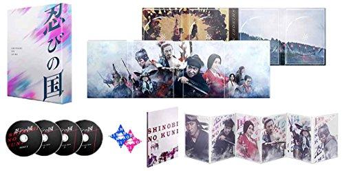 「忍びの国」豪華メモリアルBOX [DVD]