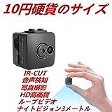 2018年最新の ZTour HD 超小型カメラ 隠しカメラ 防犯カメラ 監視カメラ スパイカメラ ミニ マイクロ 極小 720P 高画質 24時間 長時間録画録音 音声検知 写真 赤外線 暗視撮影 電池式 屋外/屋内用 日本語説明書付き