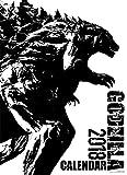 GODZILLA 怪獣惑星&シン・ゴジラ 2018カレンダー 壁掛け