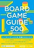 BOARD GAME GUIDE 500
