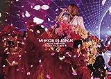ayumi hamasaki ARENA TOUR 2016 A ~M(A(ロゴ表記))DE IN JAPAN~ [DVD]