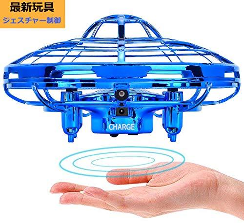 ドローンのおもちゃは3000円以内で男の子に人気