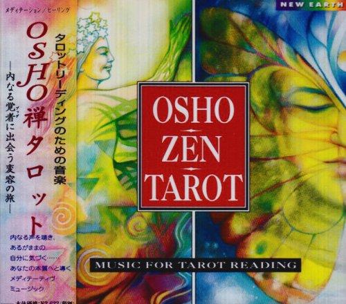OSHO禅タロットリーディングのための音楽