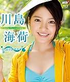 川島海荷 umikaze [Blu-ray]