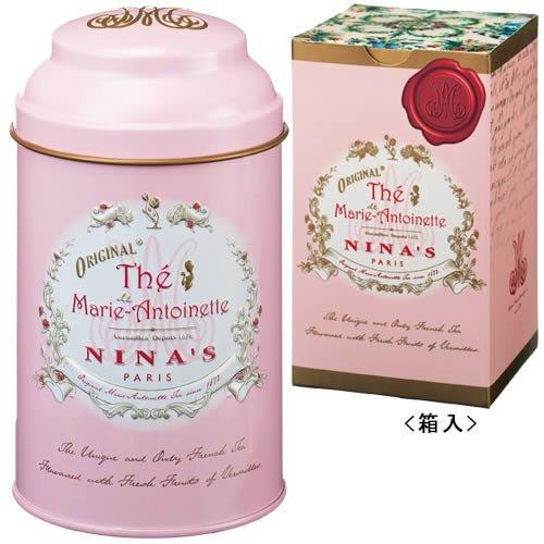 ルイ16世の妃も好んで飲む紅茶をプレゼント