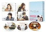 【早期購入特典あり】四月は君の嘘 DVD 豪華版(3枚組)(オリジナルポストカードセット付き)