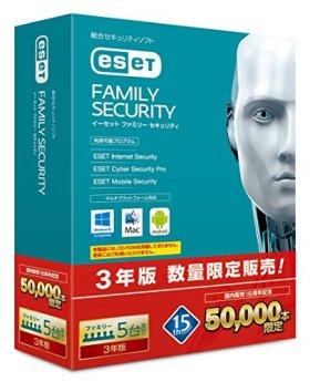 ESET ファミリー セキュリティ | 5台3年版 | パッケージ版 | 国内販売15周年記念 | 50,000本限定 | Win/Mac/Android対応