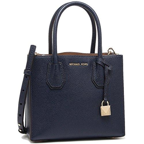 マイケルコースのバッグは女子高生が親から貰って嬉しい誕生日プレゼント