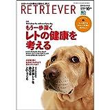 RETRIEVERレトリーバー 85