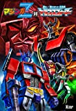 【Amazon.co.jp 限定】マジンガーZ 対 トランスフォーマー(Amazon限定カバー版)