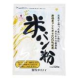タイナイ 新潟産コシヒカリ100%使用 米パン粉 120g×2袋
