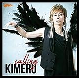 calling(DVD付)