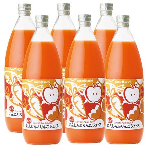 ここさち 丸ごとにんじん&りんごジュース6本セット/100%ストレートジュース