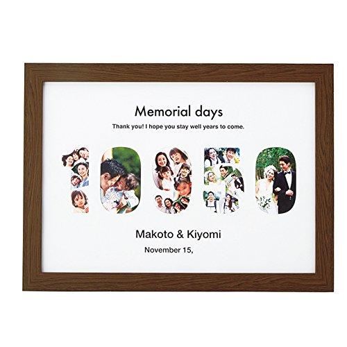 想い出の写真を飾るフォトフレームを両親に贈る