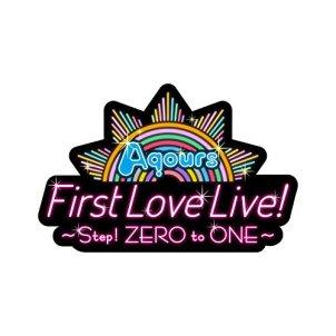 【Amazon.co.jp限定】 ラブライブ! サンシャイン!! Aqours First LoveLive! ~Step! ZERO to ONE~ Blu-ray Memorial BOX (A4トートバッグ&A4ビジュアルシート&B3サイズ告知ポスター付)