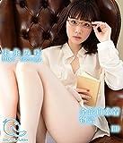 末永みゆ 全部白水着物語 [Blu-ray]