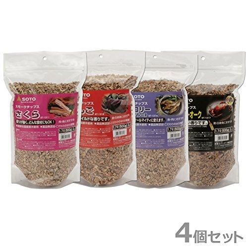 ソト(SOTO) スモークチップス 4種セットさくら りんご ヒッコリー ウイスキーオーク ST-1311/ST-1312/ST-13...