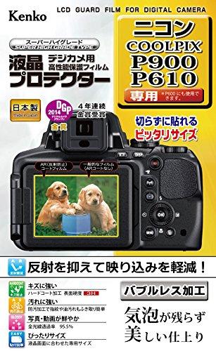 Kenko 液晶保護フィルム 液晶プロテクター Nikon COOLPIX P900/P610用 KLP-NCPP900