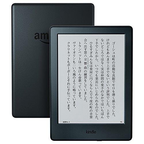 Kindle(無印)