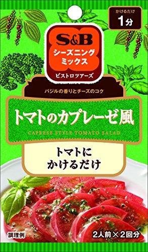 S&B シーズニング トマトのカプレーゼ風 7g×10個