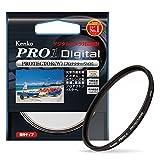 Kenko カメラ用フィルター PRO1D プロテクター (W) 58mm レンズ保護用 252581