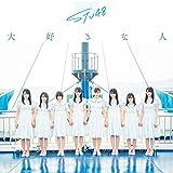 3rd Single「大好きな人」 Type C 初回限定盤