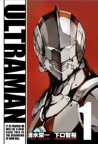 ULTRAMAN 1 (ヒーローズコミックス)
