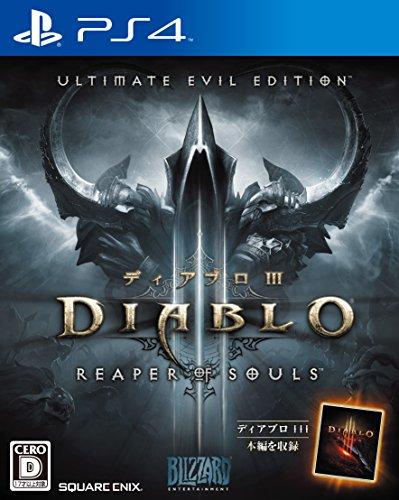 ディアブロ III リーパー オブ ソウルズ アルティメット イービル エディション【新価格版】 - PS4