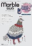marble SUD 2017 spring & summer (e-MOOK 宝島社ブランドムック)