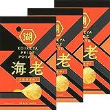 湖池屋 KOIKEYA PRIDE POTATO 大漁 海老祭り 60g×3袋