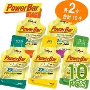 【PowerBar GEL】パワージェルおためし10個セット (各2個)