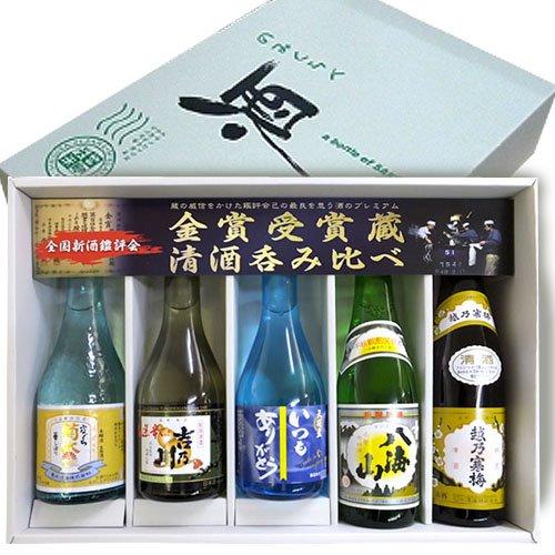 日本酒をお父さんにプレゼント