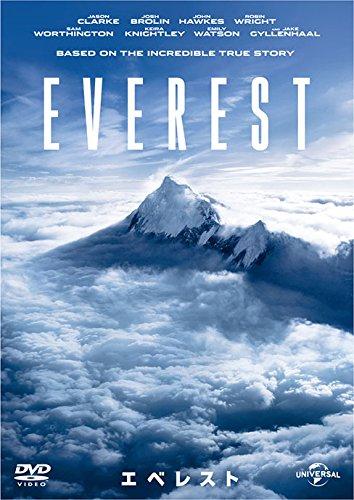 エベレスト [DVD]