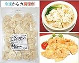 【業務用パック25個入】海老ワンタン【冷凍品】
