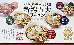 新潟5大ラーメン 5食入りBOX | ラーメン 通販