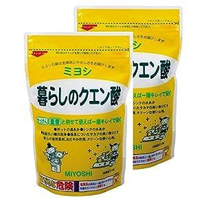 【セット品】ミヨシ 暮らしのクエン酸 330g×2個