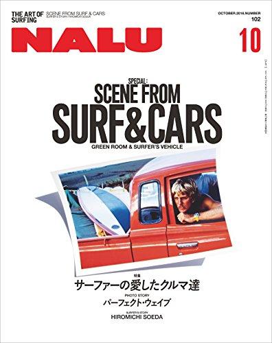 NALU(ナルー) 2016年10月号 No.102[雑誌]