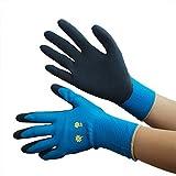 ミドリ安全 作業手袋 ウィズガーデンランドスケープ No.316 ブルー M
