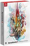 Xenoblade2 Collector's Edition (ゼノブレイド2 コレクターズ エディション) 【オリジナルマリオグッズが抽選で当たるシリアルコード配信(2018/1/8注文分まで)】