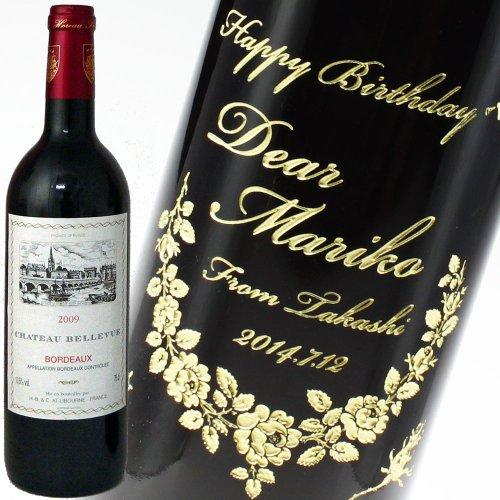 母親の名前が入ったワインを退職祝いにプレゼント