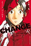 CHANGE-R(1) (週刊少年マガジンコミックス)
