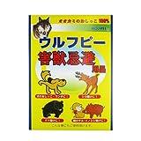 【ブドウの害獣対策】ハクビシン避けの道具で被害を減らす方法 32