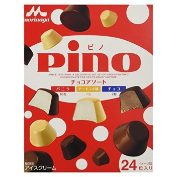 [冷凍] 森永乳業 ピノ チョコアソート 240ml