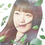 シャイニー(初回生産限定盤)(DVD付)