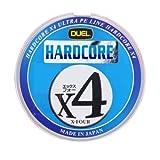 デュエル(DUEL) ライン(PE): HARDCORE X4 200m 1.0号 : 1m5mマーキング&10mカラーチェンジ