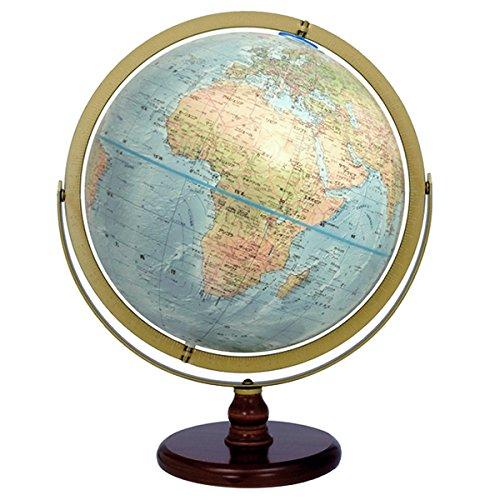 リプルーグル地球儀 オセアニア型 日本語版 33874 球径30cm 地勢型 山岳起伏加工 照明なし ワールド・オー...